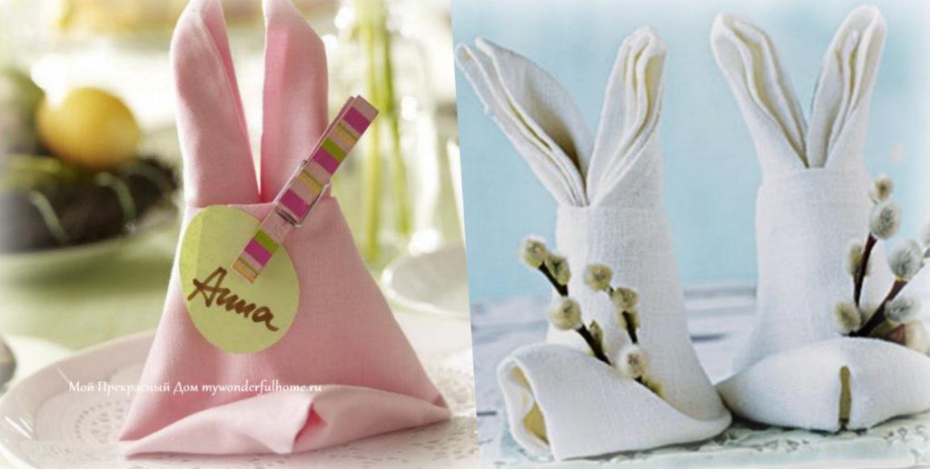 Салфетки пасхальные кролики
