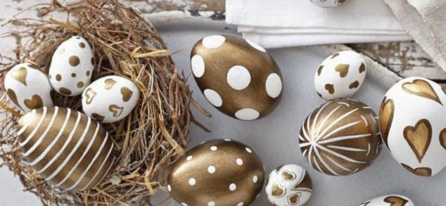 Золотистые пасхальные яйца
