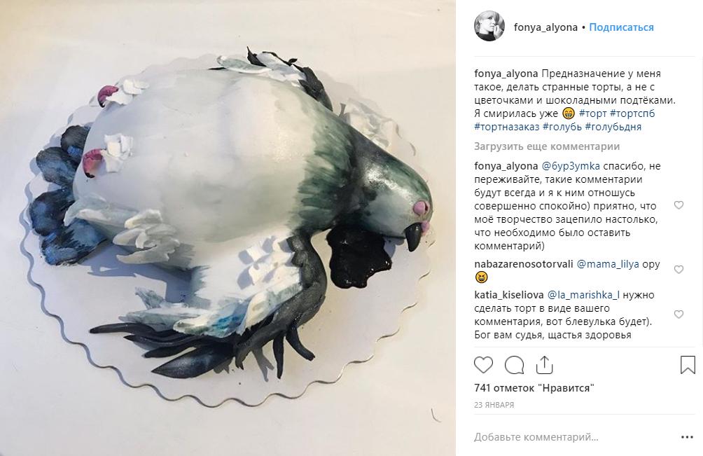 Торт Голубь дня