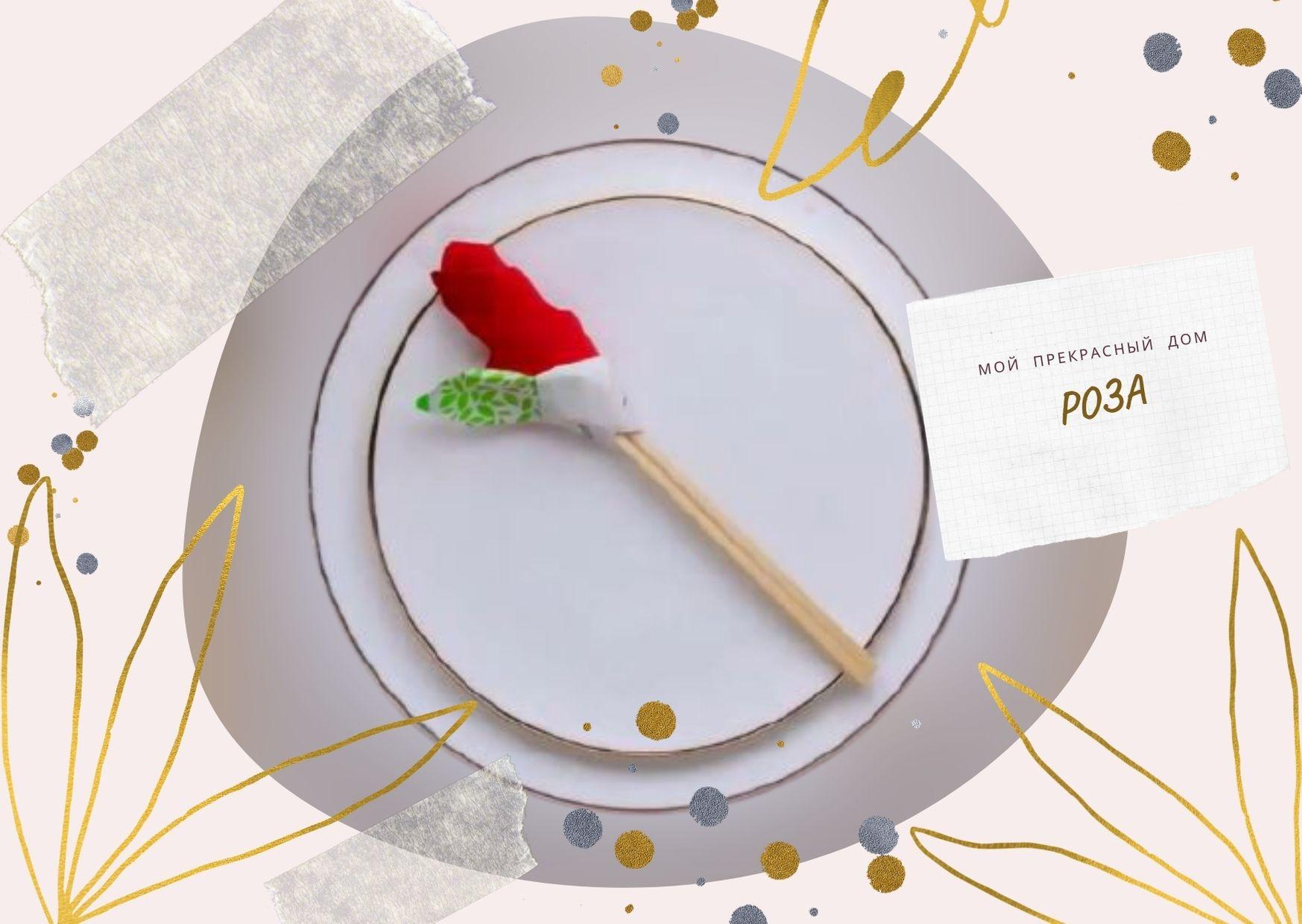 Как сложить салфетку Роза