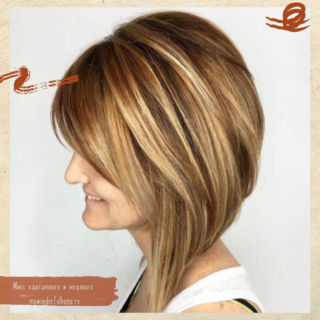 Оттенок волос